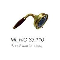 Migliore Ricambi ML.RIC-33.110 Ручной душ