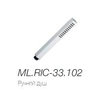 Migliore Ricambi ML.RIC-33.102 Ручной душ