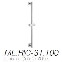 Migliore Ricambi Quadra 70 ML.RIC-31.100 Душевая штанга