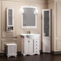 Opadiris Клио 70 Мебель для ванной 70 см