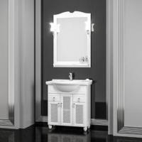 Opadiris Тибет 70 Мебель для ванной 70 см