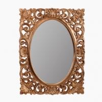 Migliore Complementi ML.COM-70.721 Зеркало прямоугольное 95 см