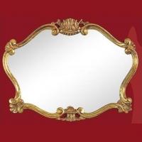 Migliore Retro ML.COM-70.714 Зеркало в раме  70x92