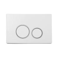 Boheme 661 Кнопка для инсталляции, пластик White Chromo