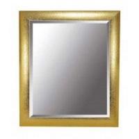 Boheme Wind 531 Зеркало для ванной 75 см