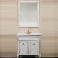 La Beaute Vivien porta 80 BVI80P.AVP.BR Мебель для ванной
