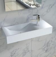 Ns Bath NSS-5020M Раковина подвесная, 50 см