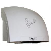 Puff 8820С Сушилка для рук
