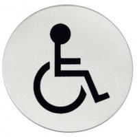 Vsi Sanitary «Люди с ограниченными возможностями» - Matt Steel И