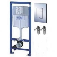 Grohe Rapid SL 38772001 Комплект инсталляции 3 в 1
