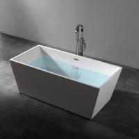 Abber AB9224-1.5 Акриловая ванна 150x80