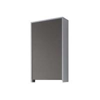 Pelipal 6010 Шкаф подвесной 710х570х170, цвет серый