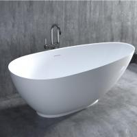 Salini Paola 101511G Ванна отдельностоящая 160x77